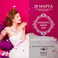 WEDDING SHOW - 2015