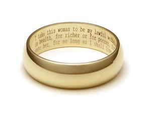 Обручальные кольца 145